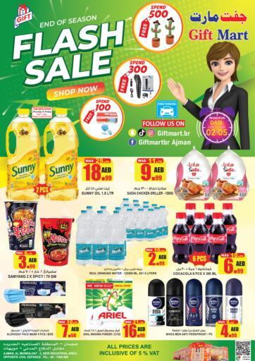 UAE - Sharjah / Ajman GIFT MART- Ajman offers in D4D Online. Flash Sale. . Till 5th September