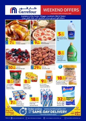 Qatar - Al Shamal Carrefour offers in D4D Online. Weekend Offers. Weekend Offers Are Available At Carrefour. Offers Are Valid  Till 24th October   . Hurry Up! Enjoy Shopping!!!!. Till 24th October