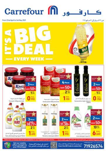 Oman - Salalah Carrefour offers in D4D Online. Its A Big Deal. . Till 3rd May