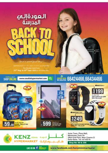 Qatar - Doha Kenz Mini Mart offers in D4D Online. Back To School. . Till 10th September