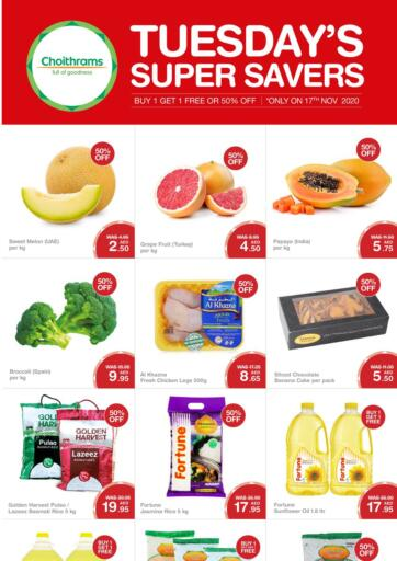 UAE - Ras al Khaimah Choitrams offers in D4D Online. Tuesday's Super Savers. . Only on 17th November