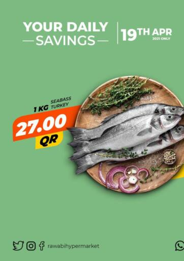 Qatar - Al Khor Rawabi Hypermarkets offers in D4D Online. Your Daily Savings. . Only On 19th April