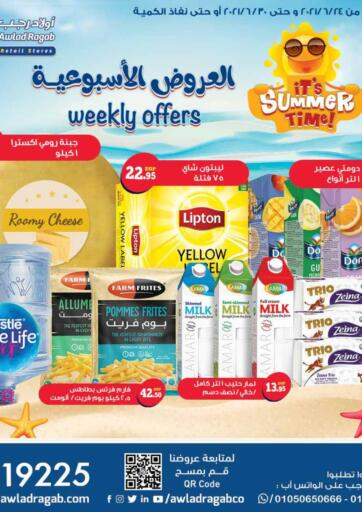Egypt - Cairo Awlad Ragab offers in D4D Online. Weekly Offers. . Till 30th June