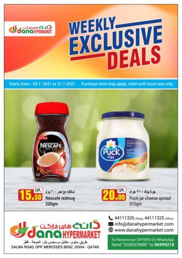 Qatar - Al Wakra  Dana Hypermarket offers in D4D Online. Weekend Exclusive Deals. . Till 31st July