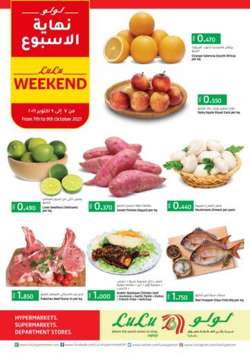Oman - Salalah Lulu Hypermarket  offers in D4D Online. Lulu Weekend. . Till 9th October
