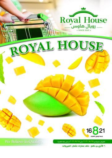 Egypt - Cairo Royal House offers in D4D Online. Special Offers. Special Offers Available At Royal House. Offer Valid Till 15th September. Enjoy Shopping!! . Till 15th September
