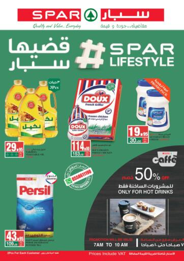 KSA, Saudi Arabia, Saudi - Riyadh SPAR  offers in D4D Online. Spar Lifestyle. Now you can get your daily products from your favorite brands during the 'Spar Lifestyle ' at SPAR Store! This offer is only valid Till 9th February 2021.. Till 9th February