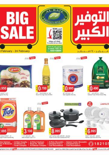Kuwait AL RAIE SUPERMARKET offers in D4D Online. Big Sale. . Till 24th February