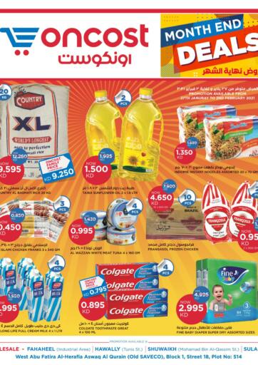 Kuwait Oncost offers in D4D Online. Month End Deals. . Till 2nd February