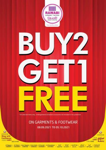 Qatar - Al Rayyan Rawabi Hypermarkets offers in D4D Online. Buy 2 Get 1 Free. . Till 5th October