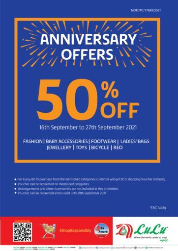 Bahrain LuLu Hypermarket offers in D4D Online. Anniversary Offers. . Till 27th September