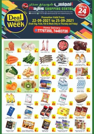 Qatar - Doha Majlis Shopping Center offers in D4D Online. Deal Of The Week. . Till 25th September