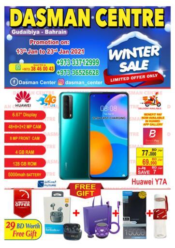 Bahrain Dasman Centre offers in D4D Online. Winter Sale. . Till 23rd January