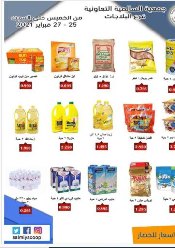 Kuwait Salmiya Co-op Society offers in D4D Online. Special Offer @Blajat Branch. . Till 27th February
