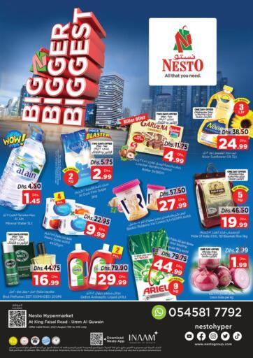 UAE - Dubai Nesto Hypermarket offers in D4D Online. Umm Al Quwain. . Till 11th August