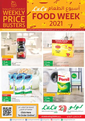 Kuwait Lulu Hypermarket  offers in D4D Online. Food Week 2021. Shop Now From Your Nearest Lulu Hypermarket And Get Exciting Offer On Your Purchase Valid Till 30th March 2021.  Enjoy Shopping!!!. Till 30th March