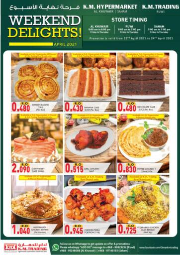 Oman - Muscat KM Trading  offers in D4D Online. Weekend Delights. . Till 24th April