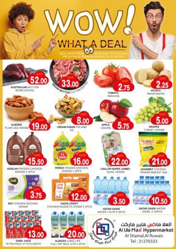 Qatar - Al Khor Al Ula Max Hypermarket offers in D4D Online. Wow What A Deals. . Till 19th September