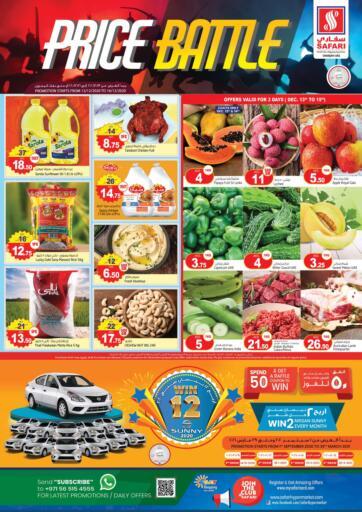 UAE - Dubai Safari Hypermarket  offers in D4D Online. Price Battle. . Till 16th December
