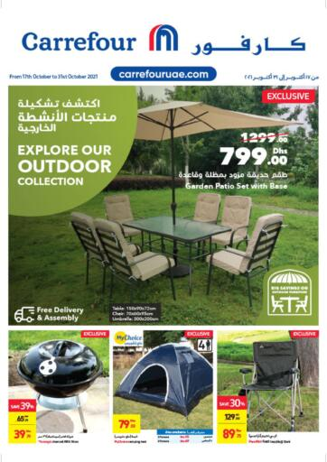 UAE - Umm al Quwain Carrefour UAE offers in D4D Online. Explore our Outdoor Collection. . Till 31st October