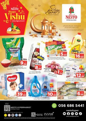 UAE - Sharjah / Ajman Nesto Hypermarket offers in D4D Online. Abu Shagara, Sharjah. . Till 14th April