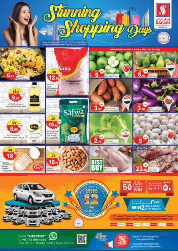 UAE - Dubai Safari Hypermarket  offers in D4D Online. Stunning Shopping Days. . Till 27th January