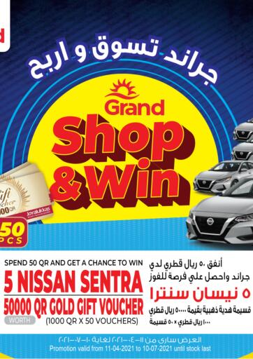 Qatar - Al Wakra Grand Hypermarket offers in D4D Online. Shop & Win. . Till 10th July