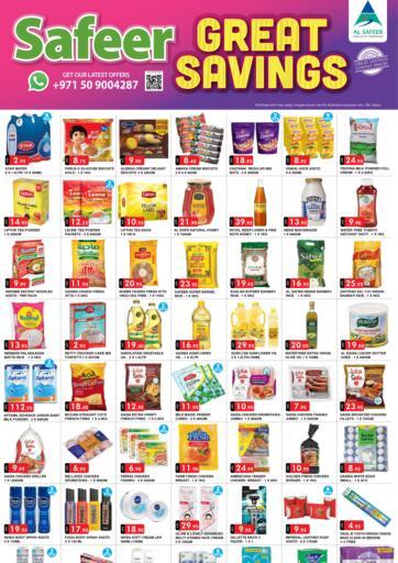 UAE - Sharjah / Ajman Safeer Hyper Markets offers in D4D Online. Great Savings. . Till 28th July