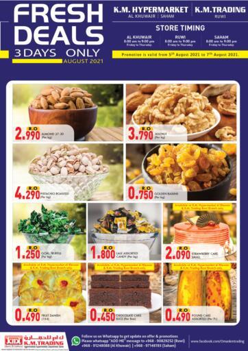 Oman - Muscat KM Trading  offers in D4D Online. Fresh Deals. . Till 7th August