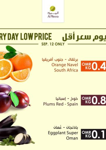 Oman - Muscat Al Meera  offers in D4D Online. Everyday Low Price. . Only On 12th September