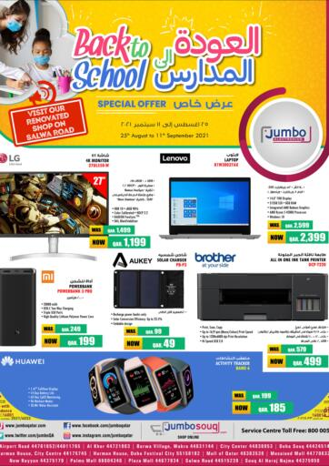 Qatar - Doha Jumbo Electronics offers in D4D Online. Back To School. . Till 11th September