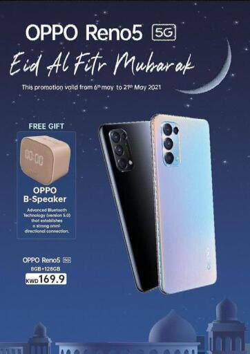 Kuwait Switch Al Babtain offers in D4D Online. Eid Al Fitr Mubarak. . Till 21st May