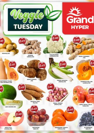 Kuwait Grand Hyper offers in D4D Online. Veggie Tuesday. . Only On 27th July