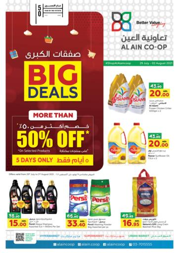UAE - Abu Dhabi Al-Ain Co-op Society offers in D4D Online. Big Deal 50% Off. . Till 2nd August