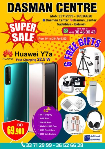 Bahrain Dasman Centre offers in D4D Online. Super Sale. Dasman Centre provides Super Sale on Mobiles of different brands. This offer is valid until 23rd April! Enjoy shopping!!. Till 23rd April