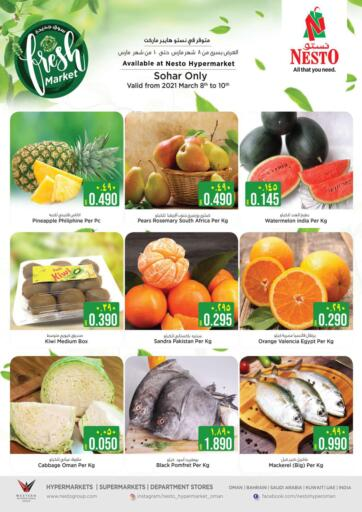 Oman - Sohar Nesto Hyper Market   offers in D4D Online. Fresh Deals. . Till 10th March