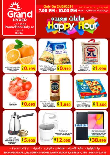 Kuwait Grand Hyper offers in D4D Online. Happy Hour @ Jahra. . Only On 24th May