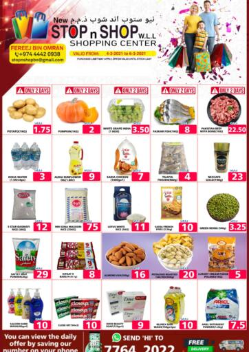 Qatar - Al Rayyan New Stop n Shop @Fereej Bin Omran offers in D4D Online. Special Offer. . Till 6th March