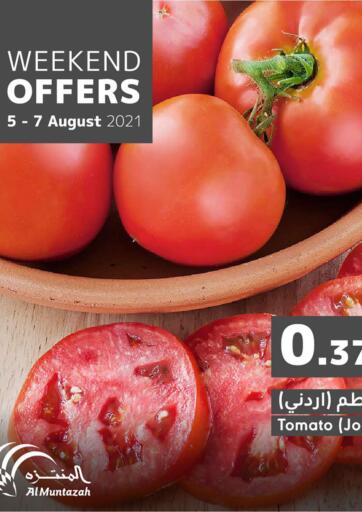Bahrain Al Muntazah Market offers in D4D Online. Weekend Offers. Weekend Offers here at Al Muntazah Market. Get Offers On all of your Favorite products at Their Store. Hurry Up, This Offer Valid Till 7th August. Enjoy Shopping!!!. Till 7th August