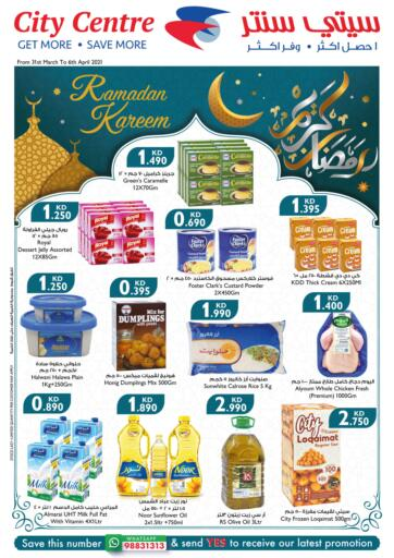 Kuwait City Centre  offers in D4D Online. Special Offer. . Till 6th April