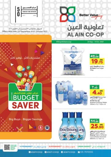 UAE - Abu Dhabi Al-Ain Co-op Society offers in D4D Online. Month End Budget Saver. . Till 9th October