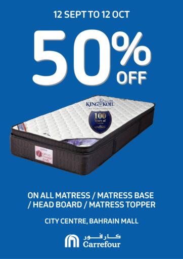 Bahrain Carrefour offers in D4D Online. 50% Off On Kingkoil. . Till 12th October