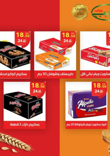 Egypt - Cairo Al Habib Market offers in D4D Online. Special Offers. . Until Stock Last
