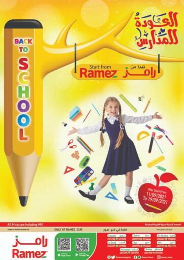 Oman - Sohar Ramez  offers in D4D Online. Back to School @ Sur. . Till 19th September