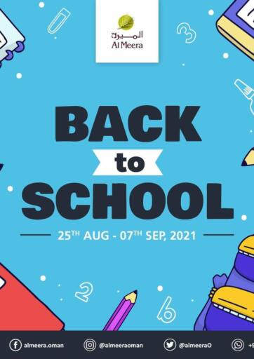 Oman - Muscat Al Meera  offers in D4D Online. Back to School 📚✏️. . Till 7th September