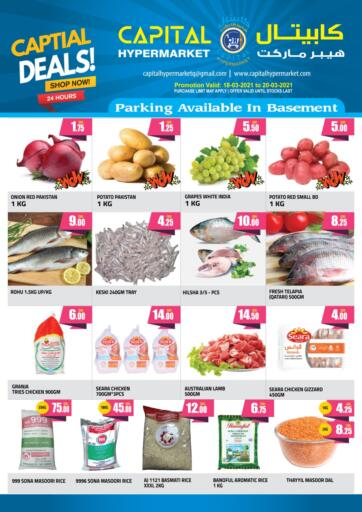 Qatar - Al Rayyan Capital Hypermarket offers in D4D Online. Capital Deals. . Till 20th March