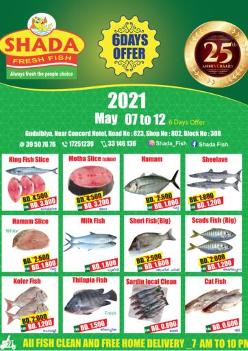 Bahrain Shada Fish offers in D4D Online. 6 Days Offer. 6 Days Offer @ Shada Fish! Get Your Products at Cheapest Price.. Offer Valid Till 12th May. . Till 12th May