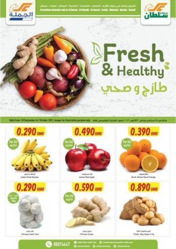 Oman - Sohar Sultan Center  offers in D4D Online. Fresh & Healthy. . Till 2nd October