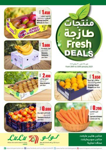 Oman - Salalah Lulu Hypermarket  offers in D4D Online. Fresh Deals. . Till 30th January