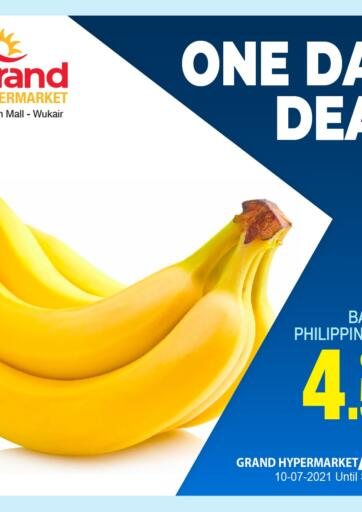 Qatar - Al-Shahaniya Grand Hypermarket offers in D4D Online. One Day Deal. . Only On 10th July